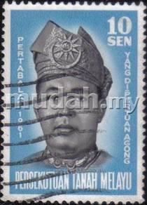 1961 Yang Di-Pertuan Agong Malaysia Stamp