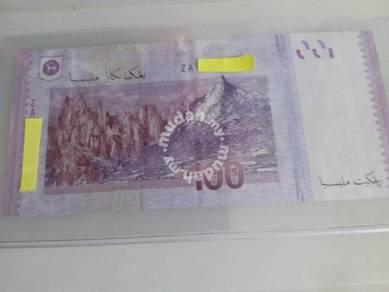 Malaysia RM100 Replacement ZA