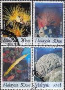 1997 International Year Of The Reef Malaysia Stamp