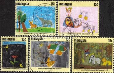 1971 25th Anniv UNICEF U.N.I.C.E.F Malaysia Stamp