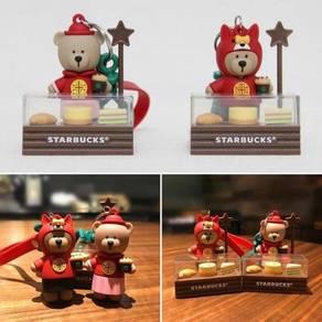 Starbucks Chinese Bearista Cake Couple Keychain