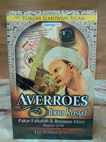 Averroes (ibnu rusyd)