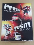 Transformers iGear PP05 not Ironhide and Rachet