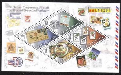 1997 MALPEX Philately Bird Mushroom Malaysia Stamp