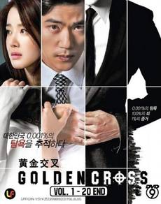 KOREA DRAMA DVD Golden Cross