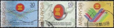1997 30th Anniversary Of ASEAN Malaysia Stamp