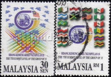 1997 7th Summit Conference Group 15 Malaysia Stamp