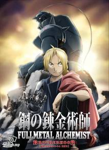 Dvd anime fullmetal alchemist brotherhood 1-64