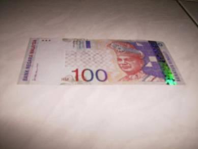 RM100 by Ali Abu Hassan