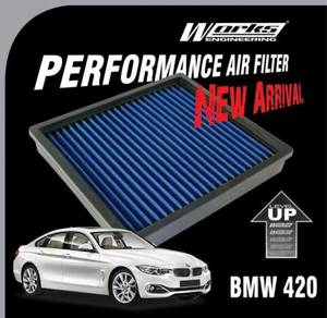 WORKS Air Filter BMW 1/ 3/ 4 Series F20, F30, F32