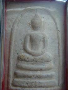 (TA 0032) BE2537 Phra Somdej Amulet Wat Mahathat