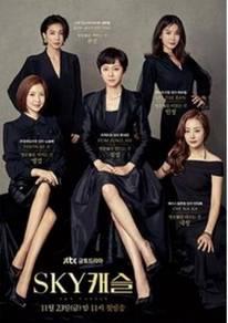 Korean Drama 天空之城 Sky Castle DVD