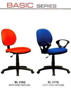 Office Chair (BASIC SERIES)