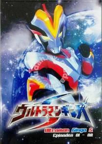 DVD ULTRAMAN GINGA S Vol.1-16 Tokusatsu Sentai