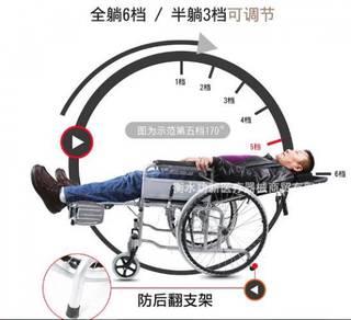 Wheelchair wheel chair reclining OKU push 1