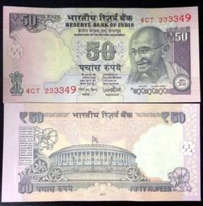 India 50 rupees 2017 p 103 unc