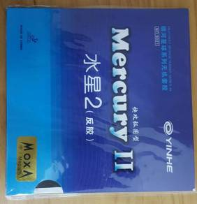 SS113 Yinhe Mercury II table tennis rubber Medium