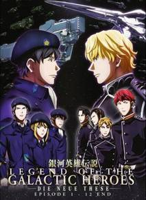 DVD ANIME Legend Of The Galactic Heros Ep 1-12 End