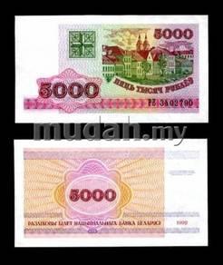 Belarus 5000 ruble 1998 p 17 unc