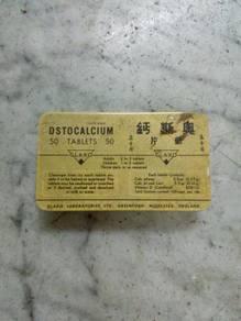 Texp Ostocalcium England Tin Lama Vintage Old