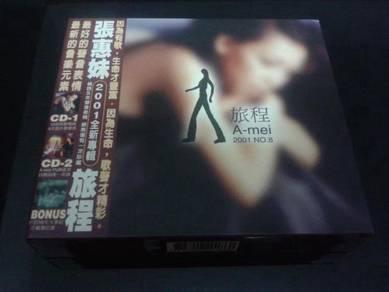 A-Mei 張惠妹 '旅程' (2CDs)