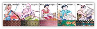 Mint Stamp Legend of Loom Malaysia 2012