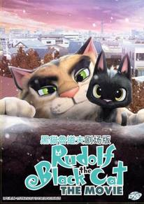 DVD ANIME Rudolf The Black Cat Movie