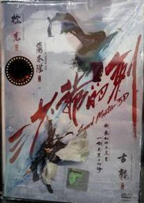 DVD Chinese Movie Sword Master 3D