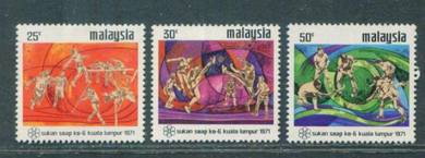 Mint Stamp SEAP Games Malaysia 1971