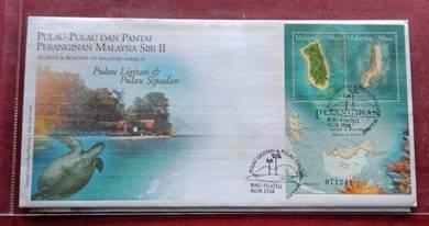 FDC+MS Pulau & Pantai Peranginan Siri II 2003