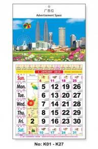 Calendar Zoom Ns (Senawang)