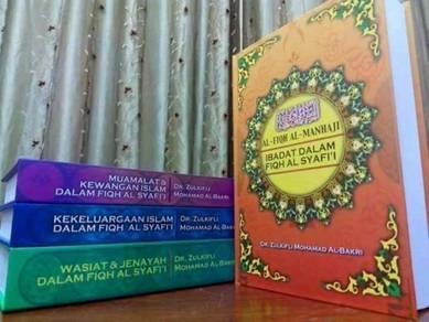 Kitab Fiqh Al Manhaji