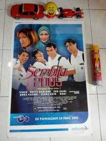Poster SEMBILU 2005 Limited Edition LOVE STORY