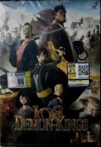 DVD ANIME 108 Demon-Kings Movie