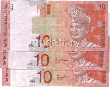 Malaysia RM10 zeti 11th series no silver thread