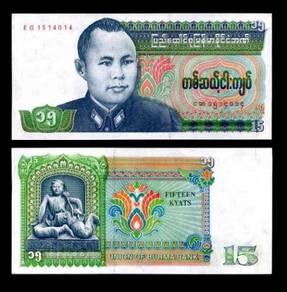 Burma myanmar 15 kyats p 62 unc
