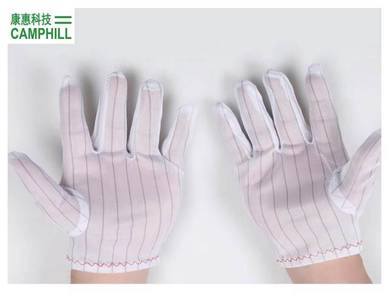 Antistatic Polyester Without Dotted Glove size: s