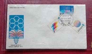 FDC Sukan SEA Ke 9 Kuala Lumpur 1977