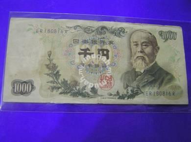 Duit Lama Jepun 1000 yen tahun 1963