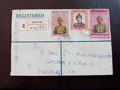 Cover Brunei Singapore 1969 X222
