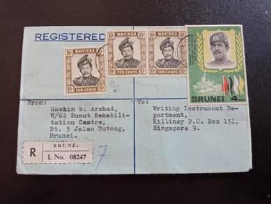 Cover Brunei Singapore 1968 X219