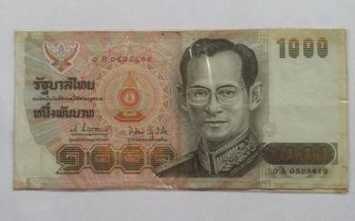 Thailand 1985 1000 baht vf