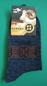 Sock (Blue)