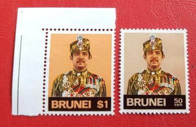 Setem Brunei (2 pcs) - Set X56