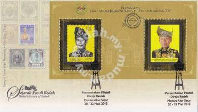 First Day Cover Agong Kedah Overprint Msia 2013