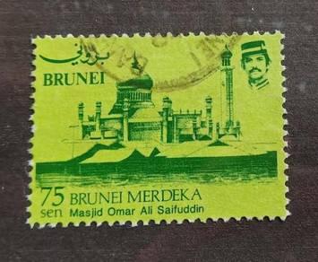 Setem Brunei 1984 - Set X54