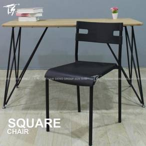 Square Chair modern dining Chair