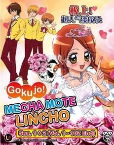 DVD ANIME Gokujo Mecha Mote Lincho Season 1-2