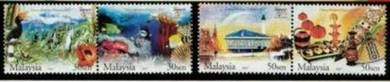 Mint Stamp Visit Malaysia 2007