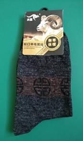 Sock (Black)